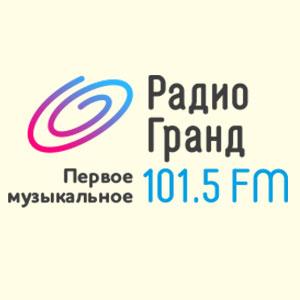 Радио Гранд - смотреть онлайн бесплатно в хорошем качестве