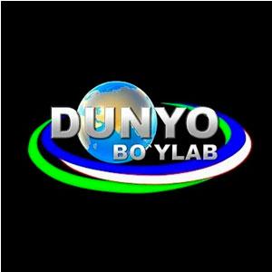 Dunyo Bo'ylab - смотреть онлайн бесплатно в хорошем качестве