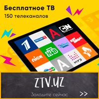 ZTV.uz | Онлайн ТВ