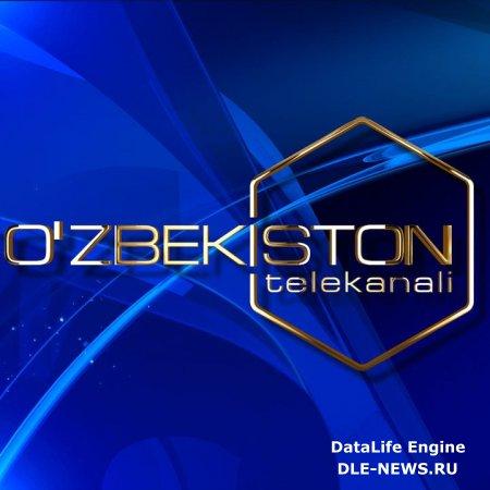 O'zbekiston - смотреть онлайн бесплатно в хорошем качестве